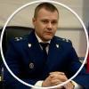 прокурор г.Оренбурга